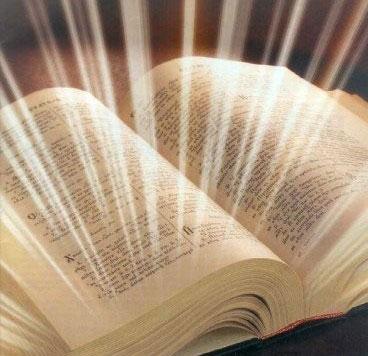Светящаяся библия