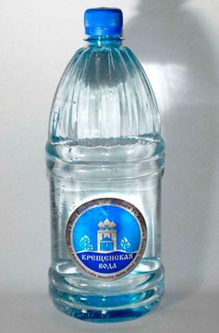 Бутылка святой воды