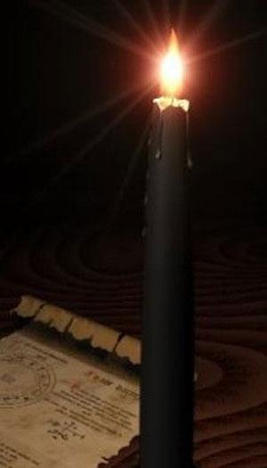 Черная свеча горит