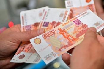 денежные купюры