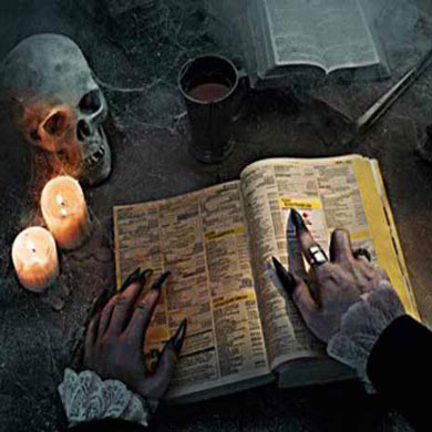Снятие порчи на безымянной могиле - Общество Тайных