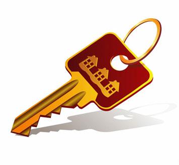 Ключ с нарисованными домиками