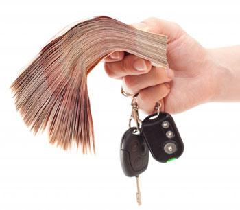 Ключи от машины и очень много денег