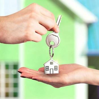 Продаем квартиру быстро и выгодно с помощью заговора