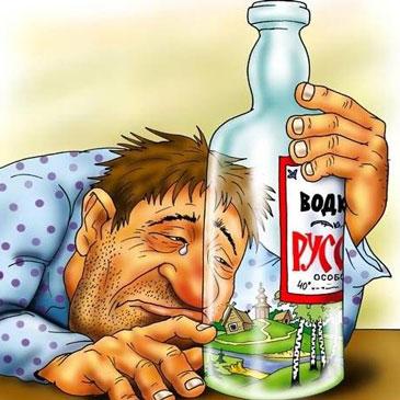 Как избавить от пьянства близкого человека?