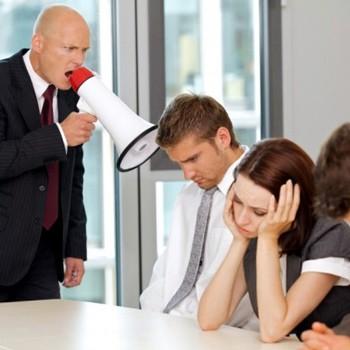 Заговор от бесконечных придирок начальника