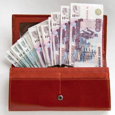 Как привлечь деньги в свой кошелек