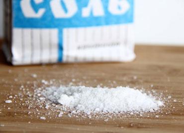 Горстка соли
