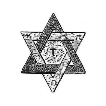 Амулет печать Соломона и его значение
