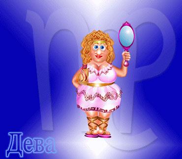 Рисунок женщина с зеркальцем