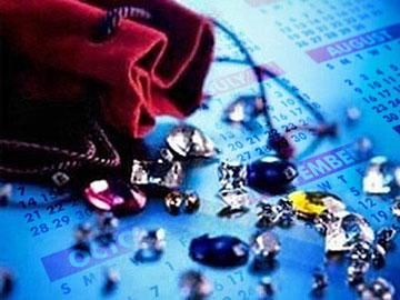 Россыпь камней на календаре