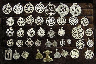 Славянские обереги кулоны