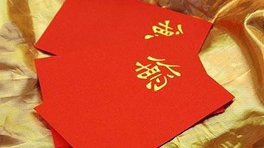 Красный конверт денежный талисман