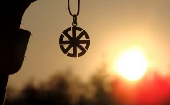 славянский оберег и солнце