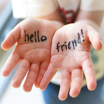 Как заставить человека дружить с тобой?