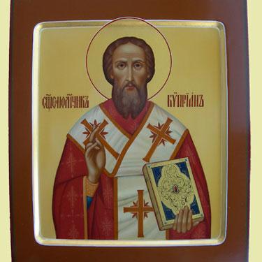 Помощь от святых Киприана и Иустинии