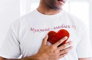 Парень в футболке с надписью