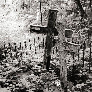 Как определить, что на человеке порча на смерть?