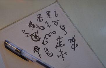 Нарисованные руны в тетради