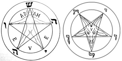 Две пентаграммы