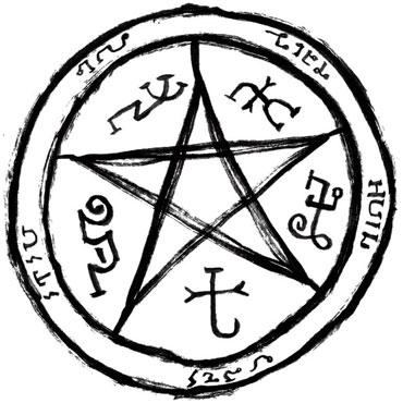 Что означает пентаграмма дьявола?
