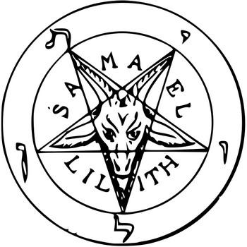 талисман пентаграмма фото