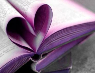 Сердечко из страниц книги