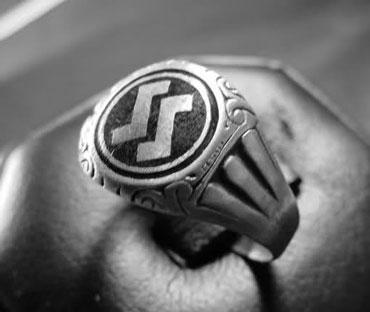 Кольцо с выгравированной руной