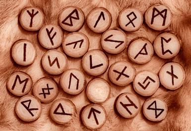 Много деревянных рун