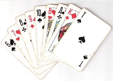 Веер игральных карт
