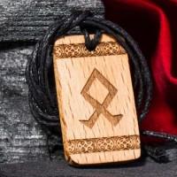 Что означает рунический символ Одал?