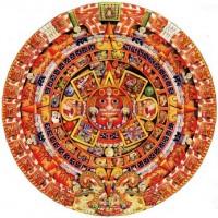 Секретной гадание племени Майа