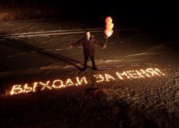 Надпись из свечей Выходи за меня