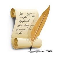 Секретные способы гаданий с помощью поэзии