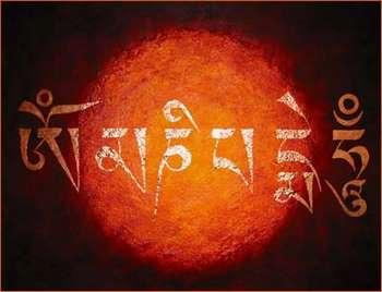 Тибетские иероглифы