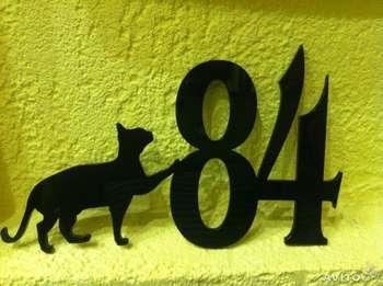 Номер с кошкой