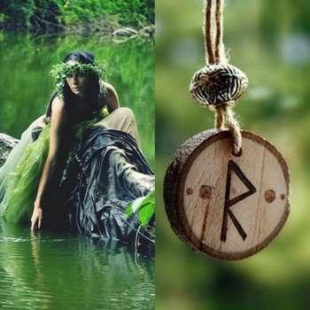 Девушка в лесу и талисман с руной
