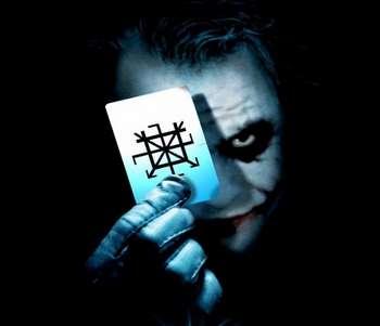 Джокер держит карту с руной