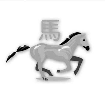 Знак лошади