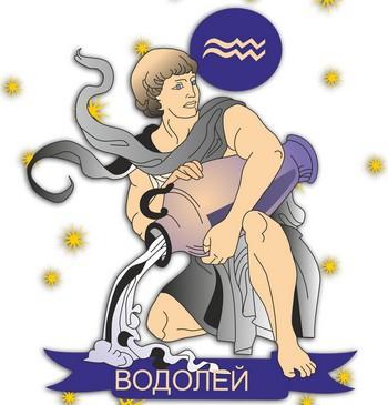 Сексуальная поза для мужчины водолея