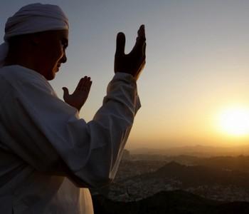 Мусульманские молитвы на все случаи: на удачу, очищение и от порчи