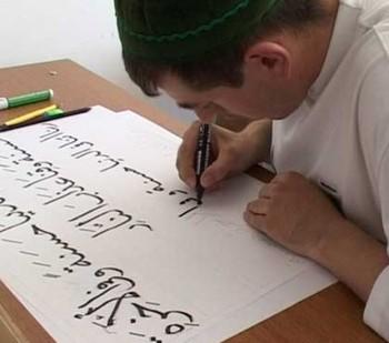 Мужчина пишет на арабском языке