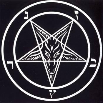 Что принесет черная магия?