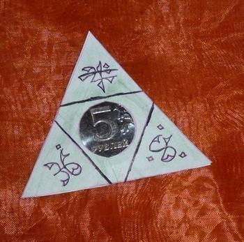 Пример формулы масонов для привлечения денег