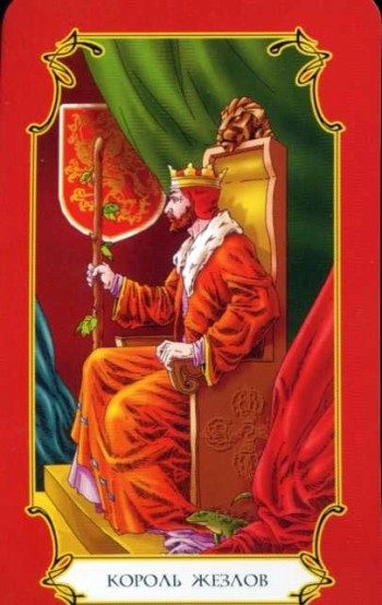 что обозначает карта Король Жезлов