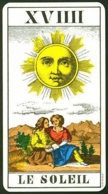 комбинации с картой Солнце