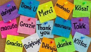 благодарность на разных языках