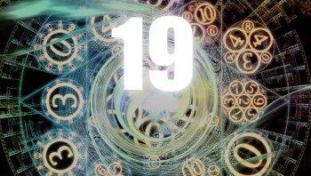 нумерология число 19