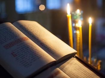 Молитвы от зла, порч и сглазов