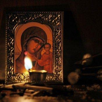 Молитва-оберег трем ангелам